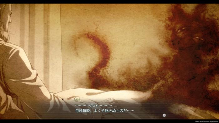 Part9.『英雄伝説 閃の軌跡IV -THE END OF SAGA-』月の霊場で見た真実