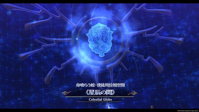 Part.Final『英雄伝説 閃の軌跡IV -THE END OF SAGA-』サイゴニ……